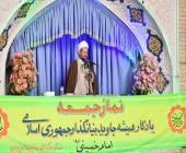 ۱۶ آذر یادآور جنبش عظیم دانشجویی ایران اسلامی در دوران قبل از انقلاب است