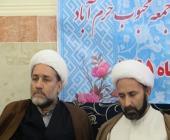 مراسم افتتاح هفته قرآن و عترت لرستان