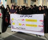 برگزاری گفتمان دینی با موضوع سواد رسانه ای در شهرستان پلدختر