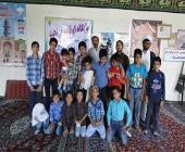 حضور رئیس اداره تبلیغات اسلامی شهرستان ازنا در برنامه اختتامیه طرح اوقات فراغت تابستان