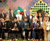 مراسم اختتامیه اجلاس بین المللی تجلیل از پیرغلامان حسینی در لرستان(گزارش تصویری)
