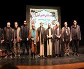 گردهمایی مسئولین هیئات مذهبی در استان لرستان