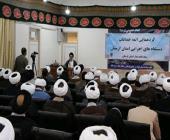 گردهمایی ائمه جماعات دستگاه های اجرایی استان لرستان