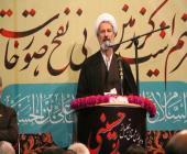همایش استانی تجلیل از پیرغلامان حسینی علیه السلام در لرستان