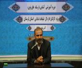 اولین دوره آموزشی آشنایی با رسانه های نوین ویژه پرسنل تبلیغات اسلامی لرستان