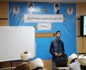چهارمین دوره آموزشی آشنایی با رسانه های نوین در لرستان