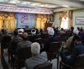 همایش گام دوم تبلیغ در استان لرستان