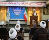برنامه سازمان تبلیغات اسلامی برای اعتلای اسلام ناب راهبری فرهنگی است