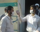 برگزاری چهارمین دوره انتخابات سراسری کانون مداحان در شهرستان دلفان