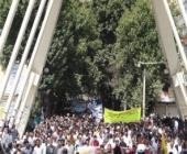 برگزاری روز جهانی قدس با حمایت از مردم غزه درشهرستان خرم اباد