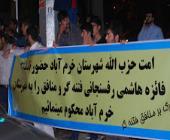 هجوم نیرو های خودسربه سخنرانی فائزه هاشمی ودرگیری با هواداران مرتضی محمودوند