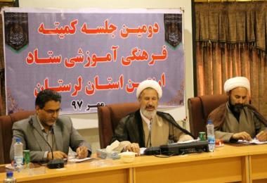 کمیته فرهنگی ستاد اربعین