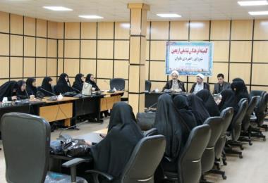 کمیته فرهنگی تبلیغی ستاد اربعین