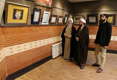 بازدید مدیرکل تبلیغات اسلامی استان لرستان از نمایشگاه قرآن و عترت شهرستان بروجرد