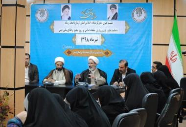 نشست خبری مدیرکل تبلیغات اسلامی لرستان با اصحاب رسانه