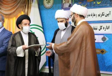 مراسم تکریم و معارفه مدیرکل تبلیغات اسلامی لرستان(گزارش تصویری2)