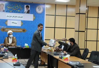 نشست و انتخابات مداحان شاخص استان لرستان