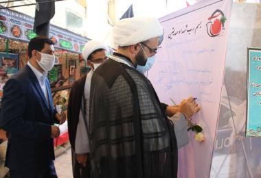 نمایشگاه دستاوردهای ۴۰ ساله انقلاب اسلامی در خرمآباد افتتاح شد(گزارش تصویری اول)