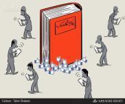 کتاب فقط لایک دارد؟!