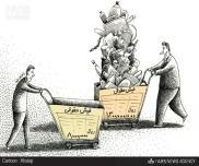 قدرت خرید فیش های حقوقی!
